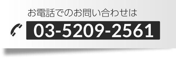 制御設計の求人・転職情報 【リクナビNEXT】で転職!